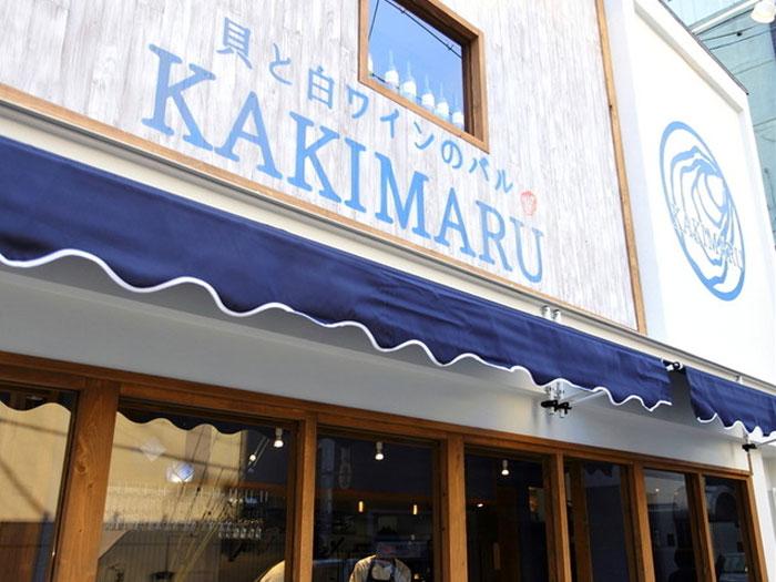 KAKIMARU 七条店